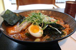 Kenzo Ramen Japanese Noodle House